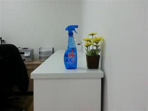 לנקות משרד